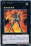 遊戯王 ORCS-JP042-UR 《No.12 機甲忍者クリムゾン・シャドー》 Ultra