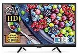 24V型 ハイビジョン 液晶テレビ