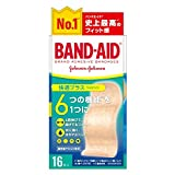 BAND-AID First-aid adhesive plaster Comfortable plus wide 16