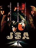 JSA(字幕版)