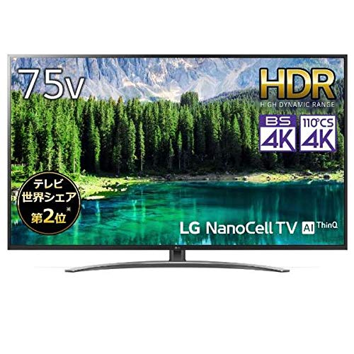 ホールセールジャパン2年保証☆75SM8600PJB 液晶テレビ LG [75V型 /4K対応 /BS・CS 4Kチューナー内蔵]