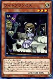 遊戯王OCG ワイトプリンセス RATE-JP033-N レイジング・テンペスト(RATE)