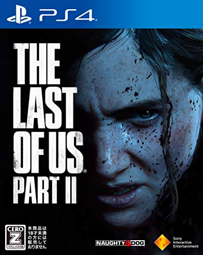 【PS4】The Last of Us Part II 【CEROレーティング「Z」】