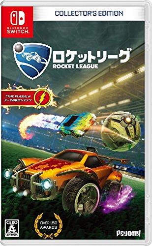 ロケットリーグ コレクターズ・エディション - Switch
