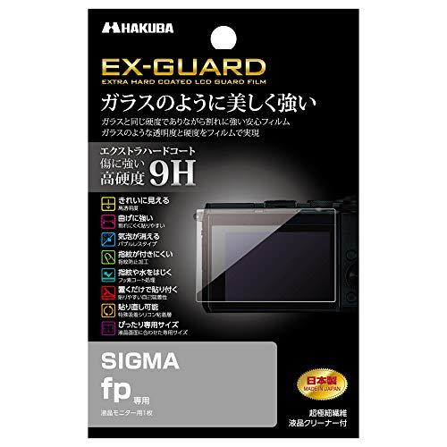 HAKUBA デジタルカメラ液晶保護フィルム EX-GUARD 高硬度9H SIGMA fp 専用 EXGF-GFP