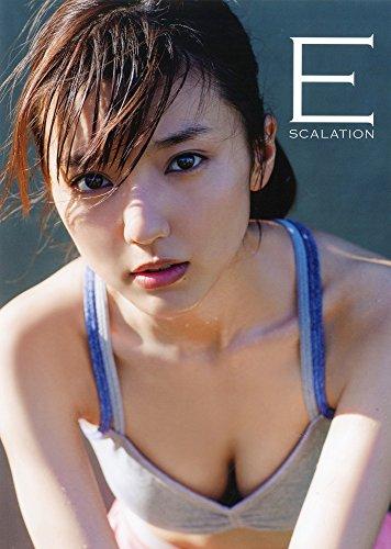 真野恵里菜 写真集 『 Escalation 』