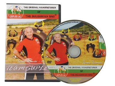 51IlK - Home Fitness Guru