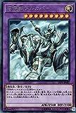 召喚獣メルカバー レア 遊戯王 リンクヴレインズパック lvp1-jp097