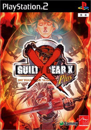 GUILTY GEAR X Plus 【まとめ】GUILTY GEAR X ストーリー・エンディングを一気に見たい人にオススメ!ギルティギア ゼクス【ネタバレ・ムービー・動画・ぜんわ】