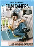 フィルムカメラ・ライフ 2018-2019 (玄光社MOOK)