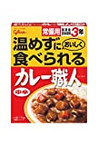 [常備用・非常食] 江崎グリコ 常備用カレー職人中辛 170g×10個