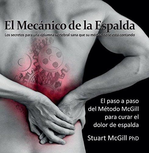 El Mecánico de la Espalda