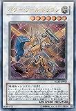 遊戯王 RGBT-JP042-UL 《パワー・ツール・ドラゴン》 Ultimate