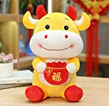 NC87 Plush Toy New Year Cute Chinese Costume Mascot Cow Plush Chinese Costume Lucky Bag Cow Plush Toy Chinese New Year Party Decoration Gift 22CM Yellow