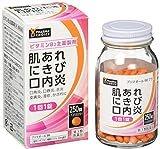 [Amazon限定ブランド]【第3類医薬品】PHARMA CHOICE ビタミンB2主薬製剤 プリマオールBBプラス 250錠