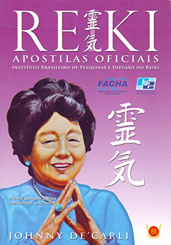 Reiki Official Handouts