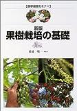 【追熟とは?】追熟する果物・しない果物について化学的に解説 52