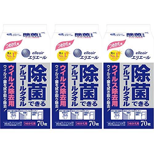 エリエール 除菌できるアルコールタオル ウイルス除去用 つめかえ用 70枚入 ×3個セット