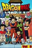 Dragon Martial arts Manga: Dragon-Ball-Full volume 6 (English Edition)