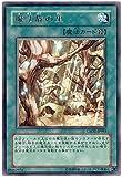 遊戯王 CSOC-JP061-R 《魔法族の里》 Rare