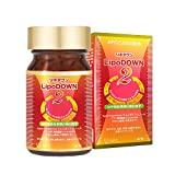 AFC Japan LipoDOWN2 – Brown Seaweed Extract (Fucoxanthin) Plus Apple Polyphenols Diet Pill for Metabolism Booster & Weight Loss, 24 Hours Fat Burning, 100% Natural Dietary Supplement, 60 softgels