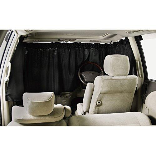 ボンフォーム 車用 シャットカーテン ブラック ミニバンフロント3枚セット 車中泊に最適 普通車用 7901-03BK