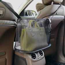 51NFdPsofEL Car Caché (US Patent #9,428,115) keeps your handbag easily accessible, clean, and out of passengers way for years to come! The pocket is perfect for small items such as an umbrella, gloves, charging cords, etc. then simply toss your handbag in front of the pocket. Great as a pet barrier for smaller dogs! Recommended by: GMA Kelly & Ryan, Real Simple, People Mag., BuzzFeed, GMA Michael Strahan & Sara, Readers Digest, Parade Mag., NewsWatch TV, and more! REQUIRES: Center console that opens from the Front (cannot slide open) and Accessible headrest posts. If console opens from the side or middle, use 3M Command hooks, that are used for large pictures, and stick them upside down on the inside, back of the console and tie strings.