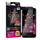 ビアッジ iPhone SE (第2世代)/8/7/6s/6 ガラスフィルム「GLASS PREMIUM FILM」 全画面保護 ケ……