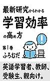 51NuDPYJh5L. SL160  - 【コラム】留学経験無しのノンネイティブがTOEIC900点を突破した方法