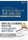 51OEkY2hIaL. SL160  - 【2020年版】TOEIC Speaking / Writing Tests 概要まとめ