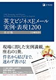51OEkY2hIaL. SL160  - 【2020年版】TOEIC Speaking / Writing Tests 概要まとめ