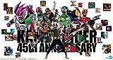 仮面ライダー生誕45周年記念 昭和ライダー&平成ライダーTV主題歌CD3枚組(CD3枚組+ピンバッジセット)(特殊商品)
