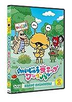 かいじゅうステップ ワンダバダ Vol.2 おねがい!かいじゅうやさん! [DVD]