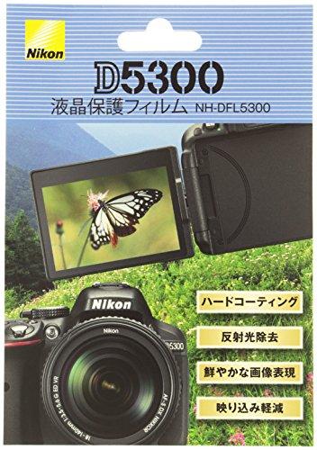 Nikon D5300用液晶保護フィルム NH-DFL5300