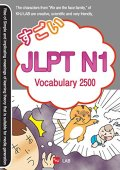 Sugoi japanese jlpt n1: vocabulary 2500 (english edition)