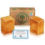 Sapone originale Aleppo Soap 2 x 200g con 80% di olio di oliva 20% di olio di alloro - PH value 8 - Proprietà disintossicanti - prodotto naturale vegan - fatto a mano - maturato in 6 anni!