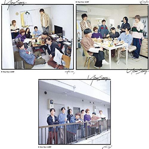 3枚セット 【オリジナル・LP サイズフォトカード A+B+きゃんぷぅメモ帳付】 Hey! Say! JUMP Your Song 【初...