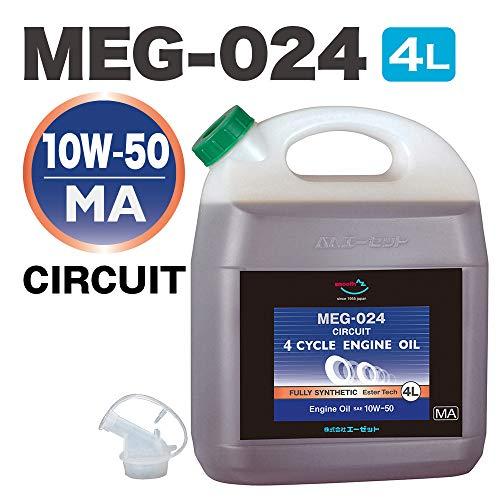 AZ(エーゼット) MEG-024 バイク用 4サイクルエンジンオイル【10W-50 MA2】4L CIRCUIT EsterTech 全合成油(E...