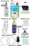 CO2フルセット チャームオリジナルコンパクトレギュレーターBセットDX(6mm対応電磁弁&タイマー付き)