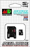 SEGA Hardware Series SEGA Mega Drive SEGA Genesis Micro SD Card + Adapter Set SDHC Card 16GB [Japan Imported]