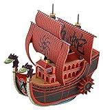 ワンピース 偉大なる船(グランドシップ)コレクション 九蛇海賊船 (From TV animation ONE PIECE) 色分け済みプラモデル