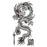 Supperb Temporary Tattoos - Black & White Dragon (Set of 2)