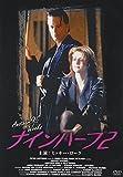 ナインハーフ 2 ミッキー・ローク LBXS-001 [DVD]