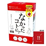 NAKATTAKONONI Japanese Popular Supplement Value pack 90 bags