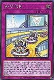 遊戯王カード A・∀・RR(ノーマル) LIGHTNING OVERDRIVE(LIOV) | ライトニング・オーバードライブ アメイズ・アトラクション・ラピッドレーシング 通常罠