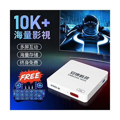 AURORA TV BOX  2019 Latest Version Chinese Ublock Tech  PRO2 GEN 6    IP Mainland Hong Kong Taiwan Live Channels   7