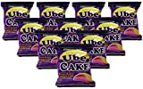 World Food Mission Purple Yam Ube Delight (Snacks- Regent Ube Cake 20g, 10 counts)