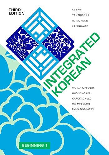 Tích hợp tiếng Hàn: bắt đầu 1, ấn bản thứ ba