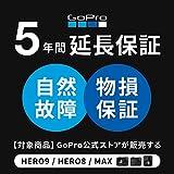 【GoPro公式限定】GoPro HERO9 Black + 予備バッテリー + 公式ストア限定非売品 メガホルダー(白) + ステッカー 【国内正規品】