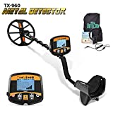 Professional Metal Detector for Adults, High Sensitivity Metal Detector PinPointer, Gold Detector with Discrimination Mode LCD Backlight Display 13' Waterproof Search Coil Audio Prompt and Headphone